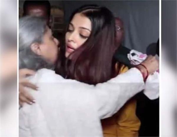 viral video aishwarya rai jaya bachchan