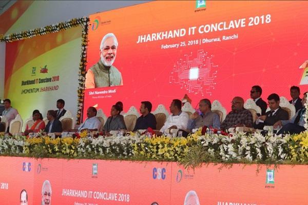 झारखंड तेजी से आईटी के क्षेत्र में बढ़ रहा आगेः मुख्यमंत्री