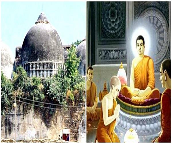 अयोध्या की विवादित भूमि पर अब बौद्ध समुदाय ने किया दावा, सुप्रीम कोर्ट में दायर की गई याचिका