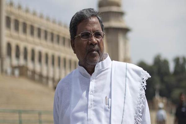 कर्नाटक से एक लाख टन तुअर दाल की खरीद करेगा केंद्र: सिद्धरमैया