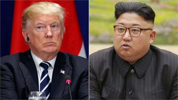 उत्तर कोरिया पूरे करेगा वादे, तभी संभव होगी ट्रंप और किम की मुलाकात