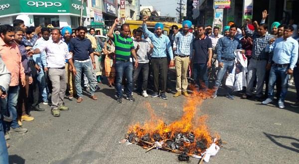 अध्यापकों पर थोपी जा रही 10,300 की शर्त का कड़ा विरोध