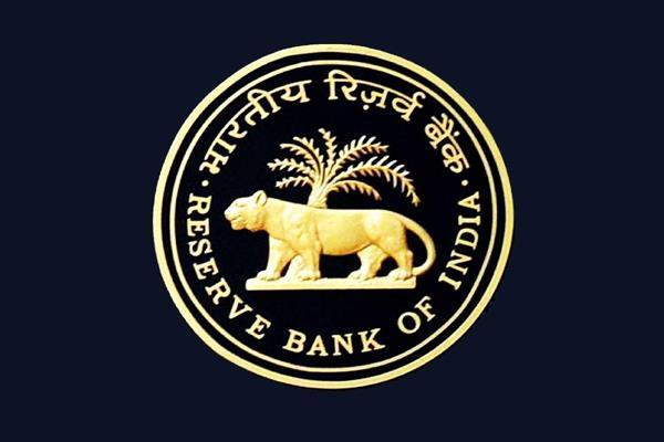 RBI ने बैंकों से मांगा 7 वर्षों की बैंक गारंटी का ब्यौरा