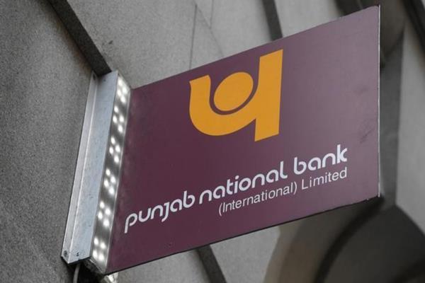 PNB धोखाधड़ी की क्षति सीमित करनी जरूरी: एसोचैम