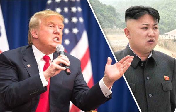 उत्तर कोरिया की ओर से ठोस कार्रवाई के बाद ही होगी ट्रंप - किम की बातचीत