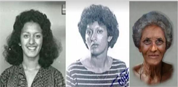 आस्ट्रेलिया में लापता हुई भारतीय मूल की औरत, पुलिस ने की जनतक अपील