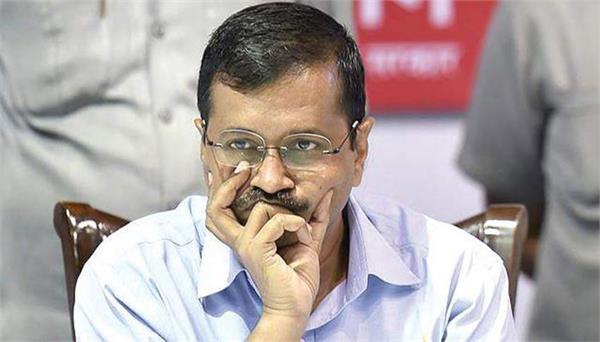 दिल्ली CM अरविंद केजरीवाल के सलाहकार ने दिया इस्तीफा, जानिए क्यों