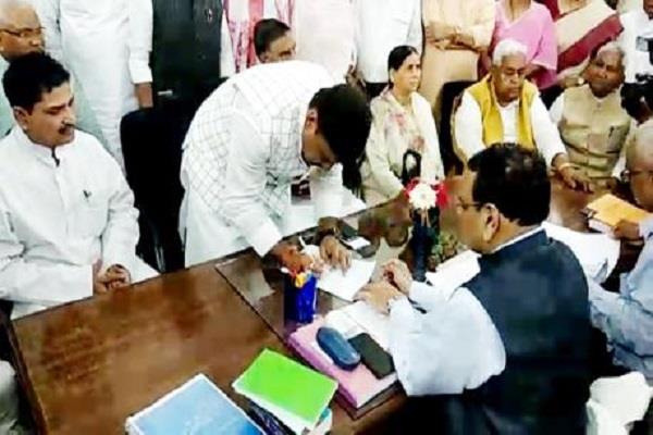 अखिलेश प्रसाद सिंह ने राज्यसभा के लिए किया नामांकन