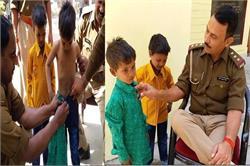 फरियाद लेकर आए दंपत्ति के बच्चाें के साथ पुलिस ने जाे किया वाे दिल खुश कर देगा