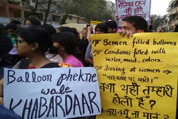 Image result for छात्रा गुब्बारा