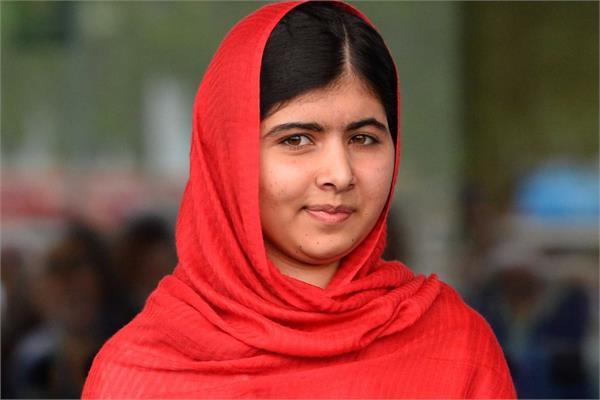 मलाला ने की अगली किताब की घोषणा, शरणार्थियों के अनुभवों पर होगी केन्द्रित