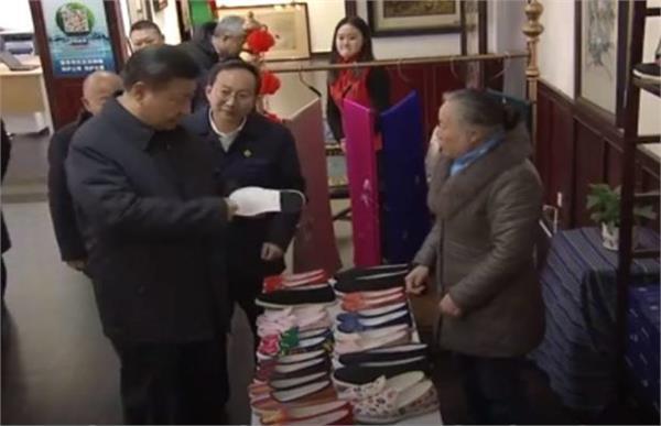 जब चीनी राष्ट्रपति ने मुफ्त में जूते लेने से किया इनकार, वीडियो हुआ वायरल