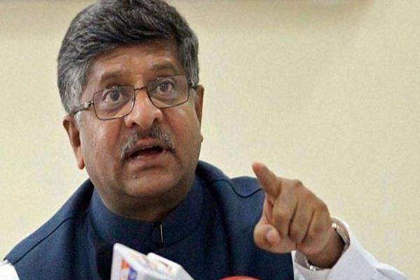 राज्यसभा चुनावः केंद्रीय मंत्री रविशंकर प्रसाद कल भरेंगे नामांकन