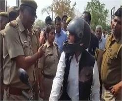 जानिए, क्या हुआ जब चेकिंग के दौरान महिला अधिवक्ता का पुलिस ने पकड़ा हाथ