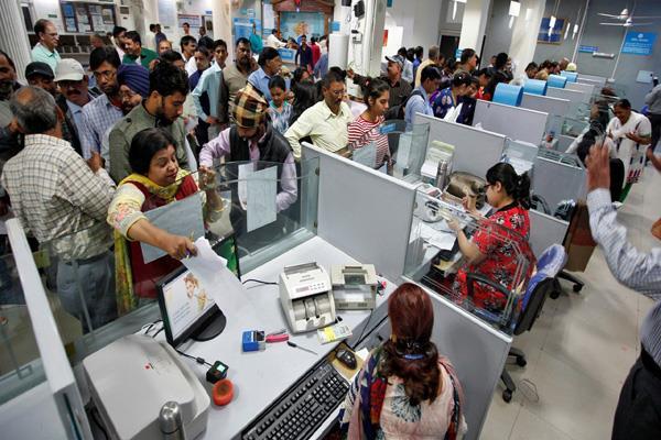 बैंक कर्मचारी संघ 21 मार्च को दिल्ली में देंगे धरना