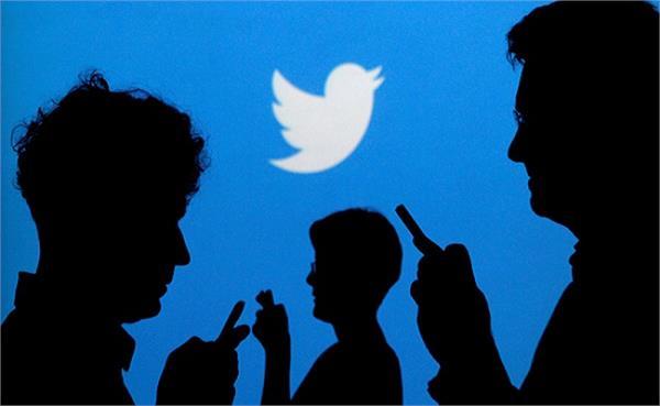 जल्द Twitter में शामिल होने जा रहा है यह खास फीचर