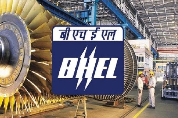 BHEL को मिला 11,700 करोड़ रुपए का ठेका
