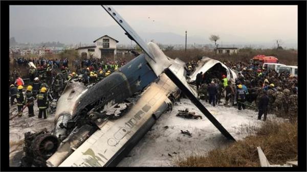 पिछले डेढ़ महीने में हुए ये 4 विमान हादसे, 152 लोगों की गई जान