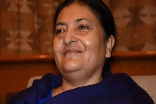 लेफ्ट गठबंधन उम्मीदवार विद्या देवी भंडारी दूसरी बार चुनीं गई नेपाल की राष्ट्रपति