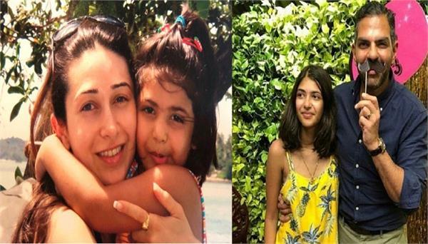 करिश्मा और संजय ने बेटी समायरा का बर्थडे किया सेलिब्रेट, देखिए तस्वीरें