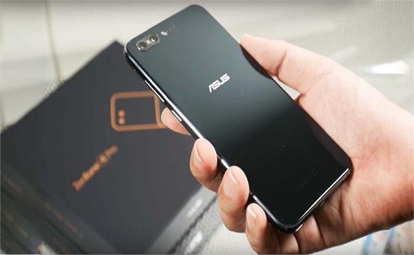 आसूस के इस स्मार्टफोन के लिए जारी हुई एंड्रॉयड ओरियो अपडेट
