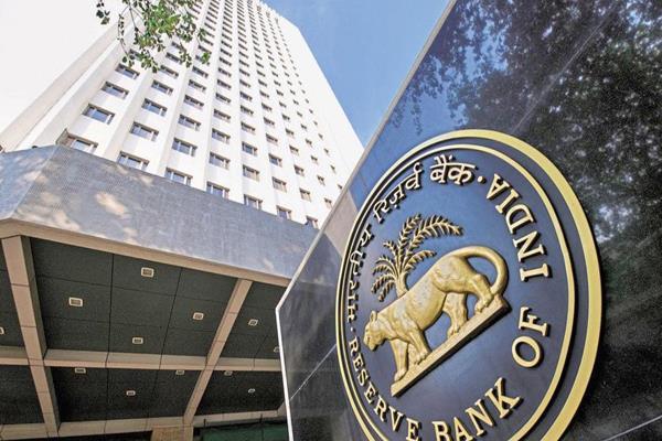 PNB घोटाले के बाद RBI का बड़ा फैसला, LoU पर लगाया प्रतिबंध