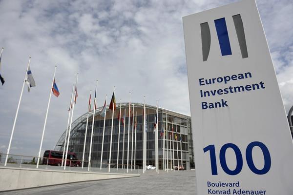 यूरोपीय निवेश बैंक ने इरेडा को दिए 12 अरब रुपए