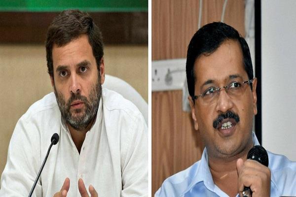 राहुल ने AAP और BJP पर लगाया मिलीभगत का आरोप, केजरीवाल ने दिया जवाब