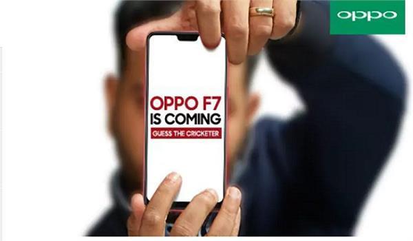 26 मार्च को भारत में लांच होगा ओप्पो का यह शानदार स्मार्टफोन