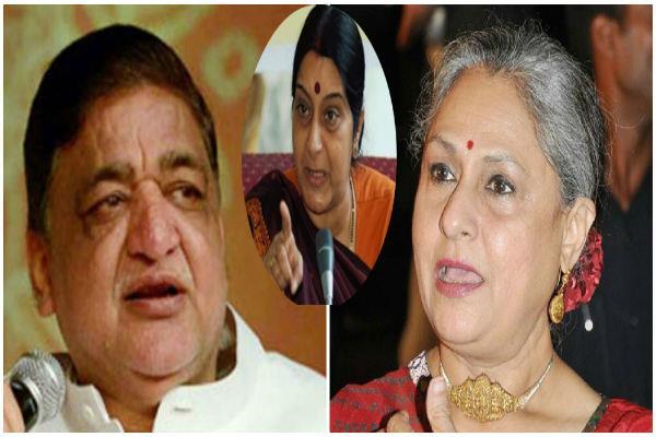 BJP में शामिल हुए नरेश अग्रवाल ने जया बच्चन पर किया भद्दा कमेंट, सुषमा ने लगाई लताड़