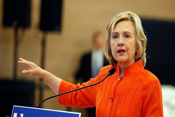 पूर्व विदेश मंत्री हिलेरी क्लिंटन ने कहा- खतरे में है अमेरिका का लोकतंत्र