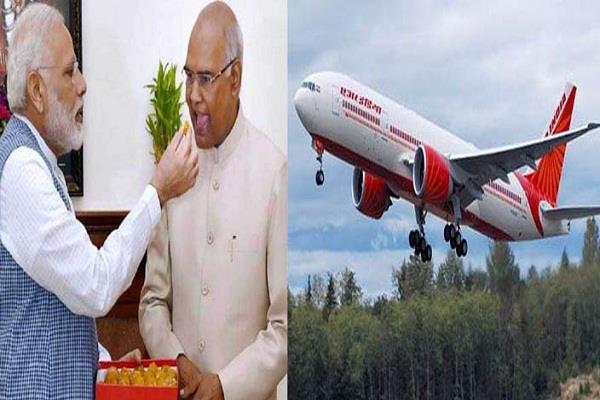 प्रधानमंत्री, राष्ट्रपति को 2020 के शुरुआत तक मिलेंगे अपने विशेष विमान