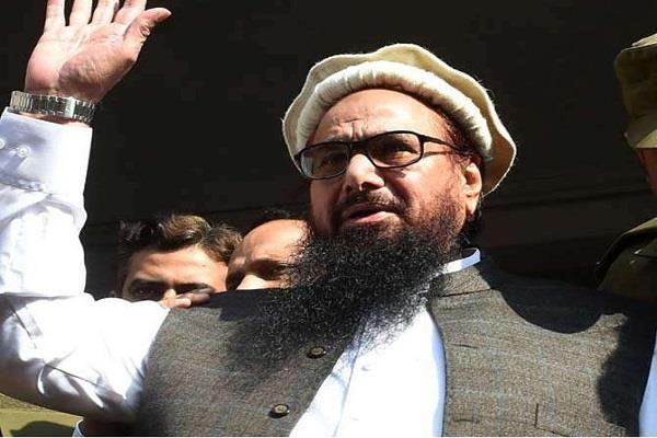 पाकिस्तान: 23 मार्च को घोषणापत्र जारी करेगी हाफिज सईद की नई पार्टी