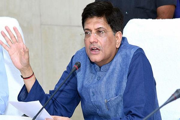 गुजरात से कांग्रेस के राज्यसभा प्रत्याशी नारायणभाई रठवा के खिलाफ EC पहुंची बीजेपी