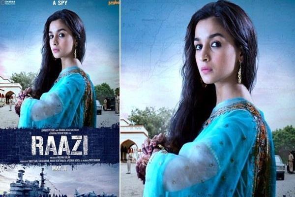 alia bhatt upcoming film raazi trailer out now