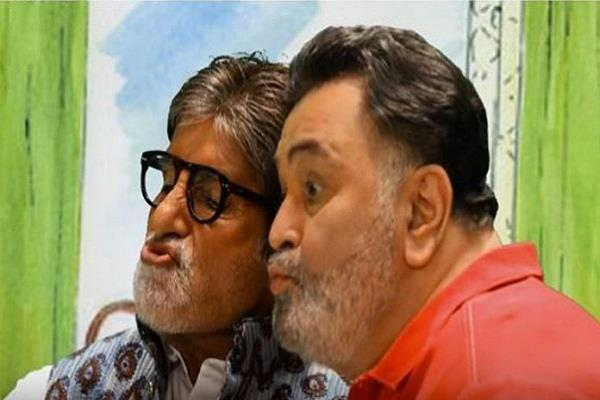 amitabh bachchan and rishi kapoor funny video