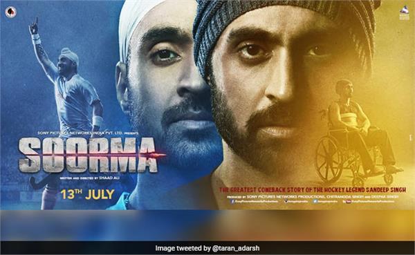 bollywood diljit dosanjh upcoming film soorma poster
