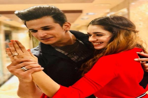 prince narula proposed girlfriend yuvika choudhary