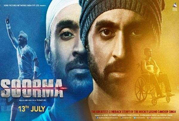 diljit dosanjh starrer soorma new poster out