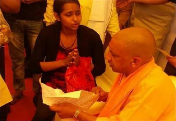 जनसभा के दौरान योगी से मिलने की किशोरी ने लगाई गुहार, कहा- अंकल प्लीज हमारी मदद कीजिए