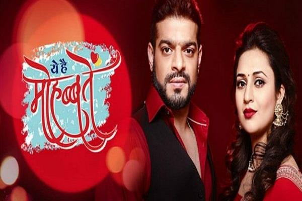tv serial mariam khan reporting live to replace yeh hai mohabbatein