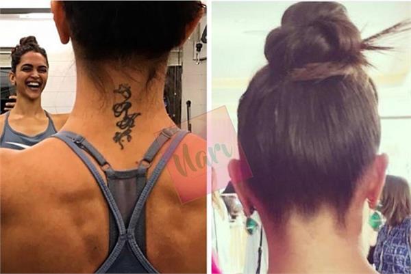 दीपिका ने गर्दन से हटाया RK का टैटू, फैंस हुए परेशान