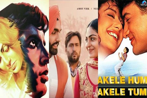 laung laachi essence of these bollywood films