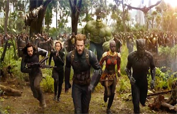 avengers infinity war set a new world record for marvel film