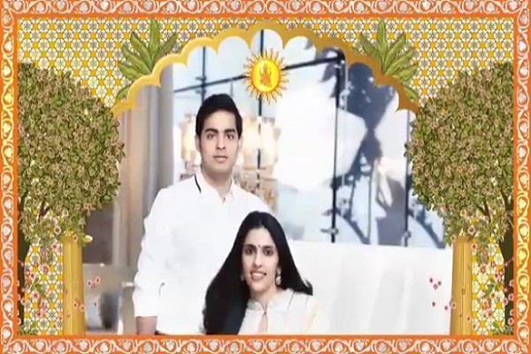 akash ambani and shloka mehta to get engaged digital video viral