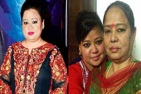bharti singh commits one truth on talk show jazbaat