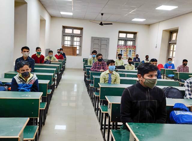 PunjabKesari, Students Image
