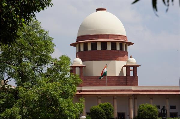 supreme court seek status report from cbi