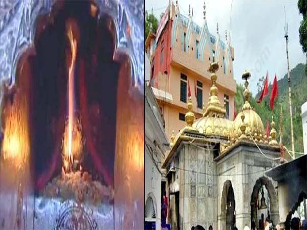 PunjabKesari, Jawalamukhi Temple Image