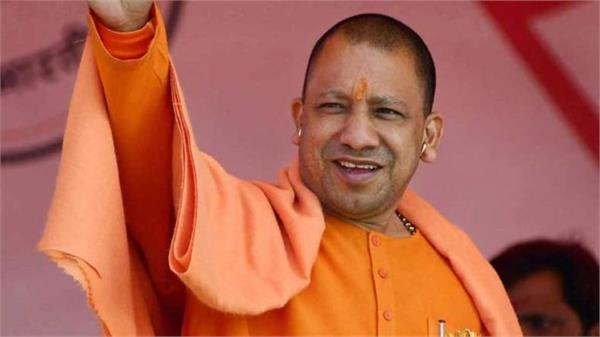cm yogi launched emergency services 112